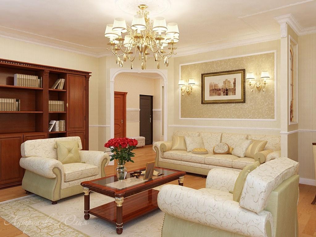 Небольшие изящные светильники на стене классической гостиной