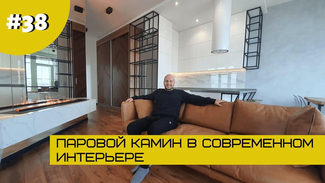Ремонт квартиры в стиле лофт #2 Кухня-гостиная в ЖК Резиденции Архитекторов
